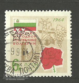 NR Bułgaria