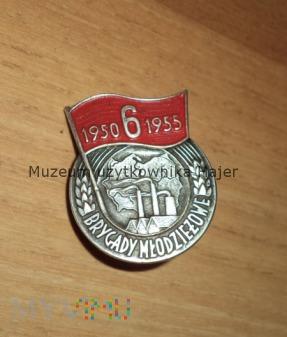 Duże zdjęcie Odznaka BRYGADY MŁODZIEŻOWE 1950 1955
