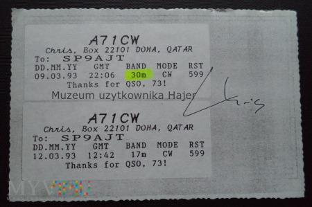 Katar Doha Karta QSL