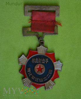 Duże zdjęcie Chiński medal ? 1950