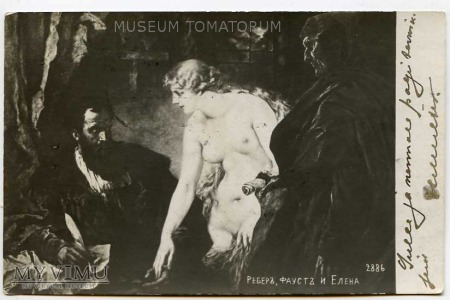 Faust i Helena