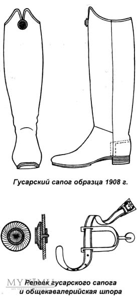 кто шьет сапоги