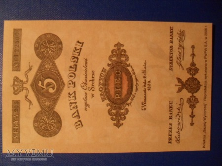 5 złotych 1830 replika
