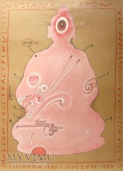 Franciszek Starowieyski, Wystawa darów