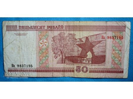 50 Rubli Białoruskich