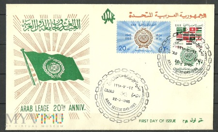 Dżami'a al-Duwal al-Arabija