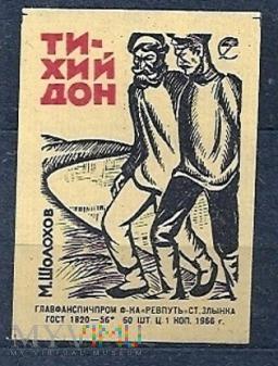 Michaił Szołochow-.04