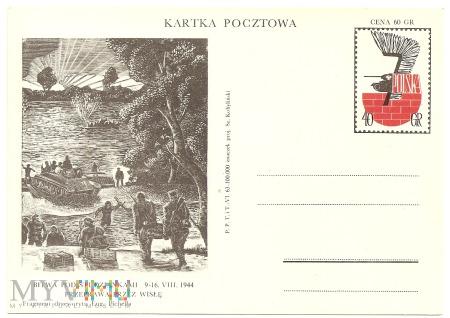 Rocznica bitwy pod Studziankami-1963.08.01