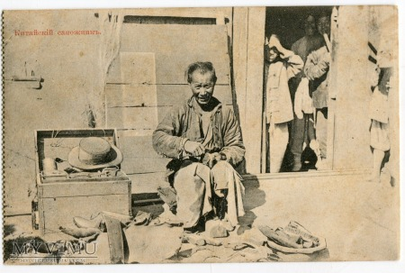 chiński szewc Chinese shoemaker postcard