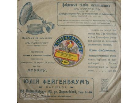 """Zanim powstała """"Syrena Record"""""""