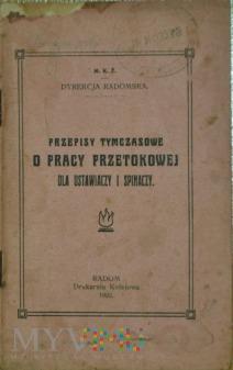 Duże zdjęcie 1922 - Przepisy tymczasowe o pracy przetokowej