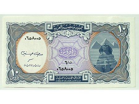 Egipt- 10 piastrów UNC