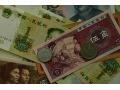 Zobacz kolekcję Pieniądze chińskie