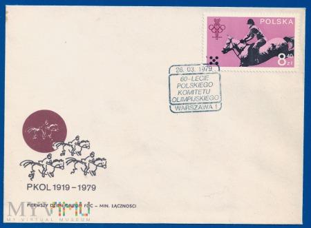 60-lecie Polskiego Komitetu Olimpijskiego.26.3.197