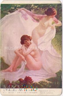 Mondineu - Po kąpieli