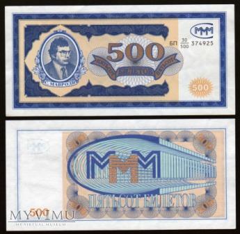 Russia Mawrodi - MMM 8 - 500 Shares - 1994