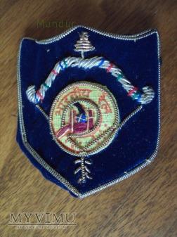 Indyjska odznaka