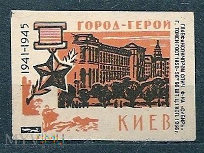 Bohater Związku Radzieckiego.10