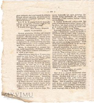 KURYER POLSKI z 17 lipca 1831 roku.