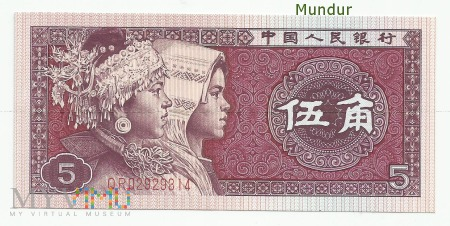 Banknot: 5 jiao