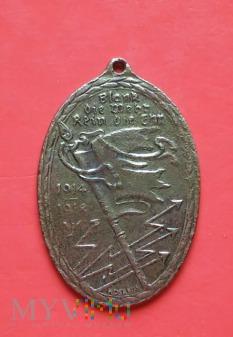 Medal Pamiatkowy upamietniajacy 1 wojne swiatowom