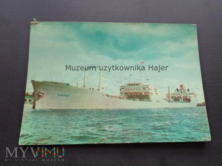 "M/S "" Karpaty ""statek"