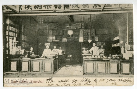 Sklepik Native Shop Shanghai Vintage postcard