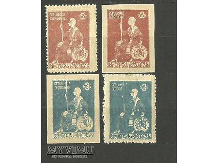 Gruzińskie znaczki.