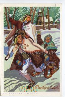 Wesołych Świąt - 1968