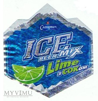 славуmuч - ice beer mix