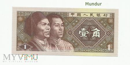 Banknot: 1 jiao