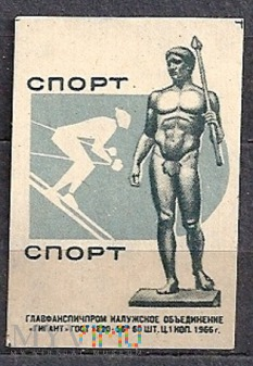 Sport.05