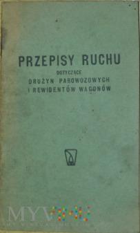 1933 - Wyc. z Przepisów ruchu dla drużyn parowoz.