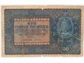 Zobacz kolekcję Banknoty Polskiej Krajowej Kasy Pożyczkowej - waluta markowa 1919 - 1923