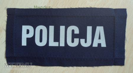 Emblemat do umundurowania ćwiczebnego POLICJA