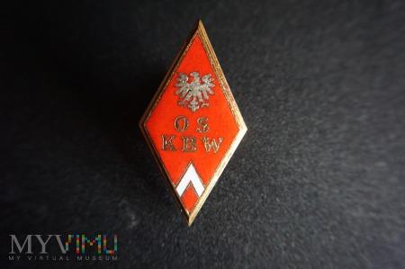 Oficerska Szkoła KBW