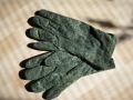 Zobacz kolekcję Rękawice