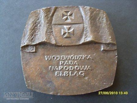 """Medal """"Za wybitne osiągnięcia""""."""