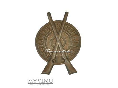 Odznaka strzelecka - 3 klasy (2)