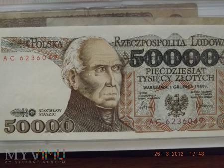 50000 złotych PRL
