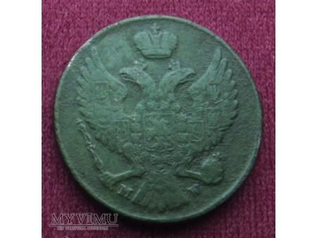 3 Grosze z 1841 r.