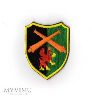 16 Pomorski Pułk Artylerii - wyjściowa.