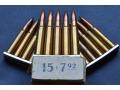 Zobacz kolekcję  Nabój 7,92×57 mm Mauser