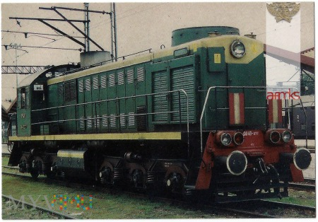 SM48-077