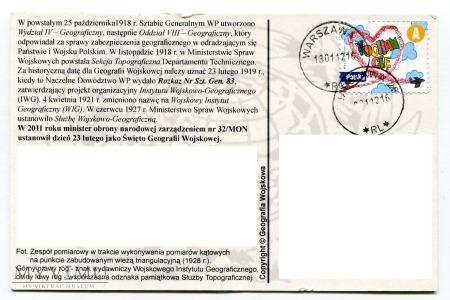 Wojskowy Instytut Geograficzny pocztówka