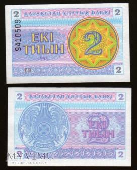 Kazakhstan - P 2 - 2 Tyiyn - 1993