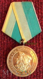 """Medal bułgarski """"Pogranicznik"""""""