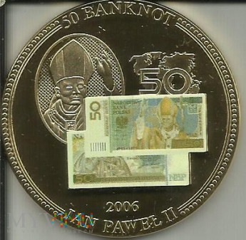 Banknot 50 Złotych J.Paweł II