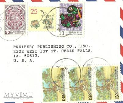 Taiwan - USA - 1999
