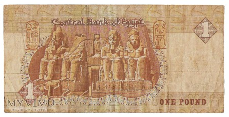 1 Funt Egipski.
